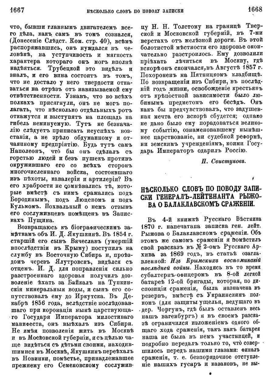 https://img-fotki.yandex.ru/get/371487/199368979.eb/0_2207a6_22005ebf_XXXL.jpg