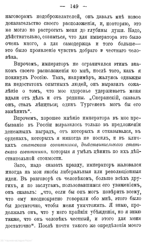 https://img-fotki.yandex.ru/get/371487/199368979.fb/0_220f50_c295cff3_XL.png