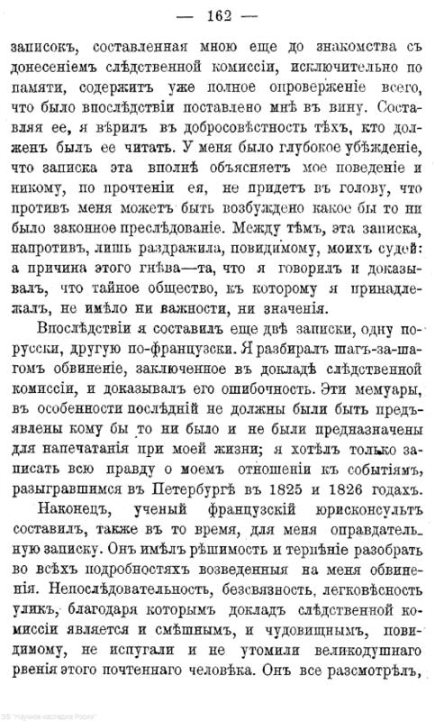 https://img-fotki.yandex.ru/get/371487/199368979.fb/0_220f5d_2676ec1a_XL.png