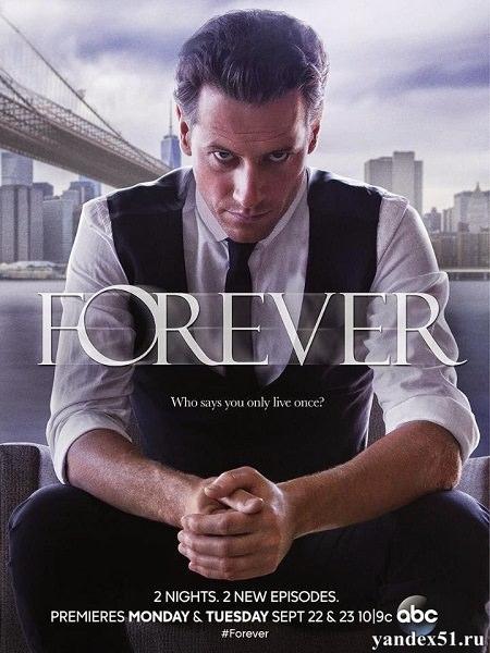 Вечность (1 сезон: 1-22 серии из 22) / Forever / 2014-2015 / ДБ (TB3) / WEB-DLRip + WEB-DL (1080p)