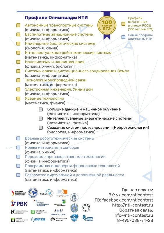 listovka_2_2018.jpg
