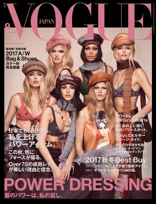 Супермодели в Vogue Japan (32 фото)