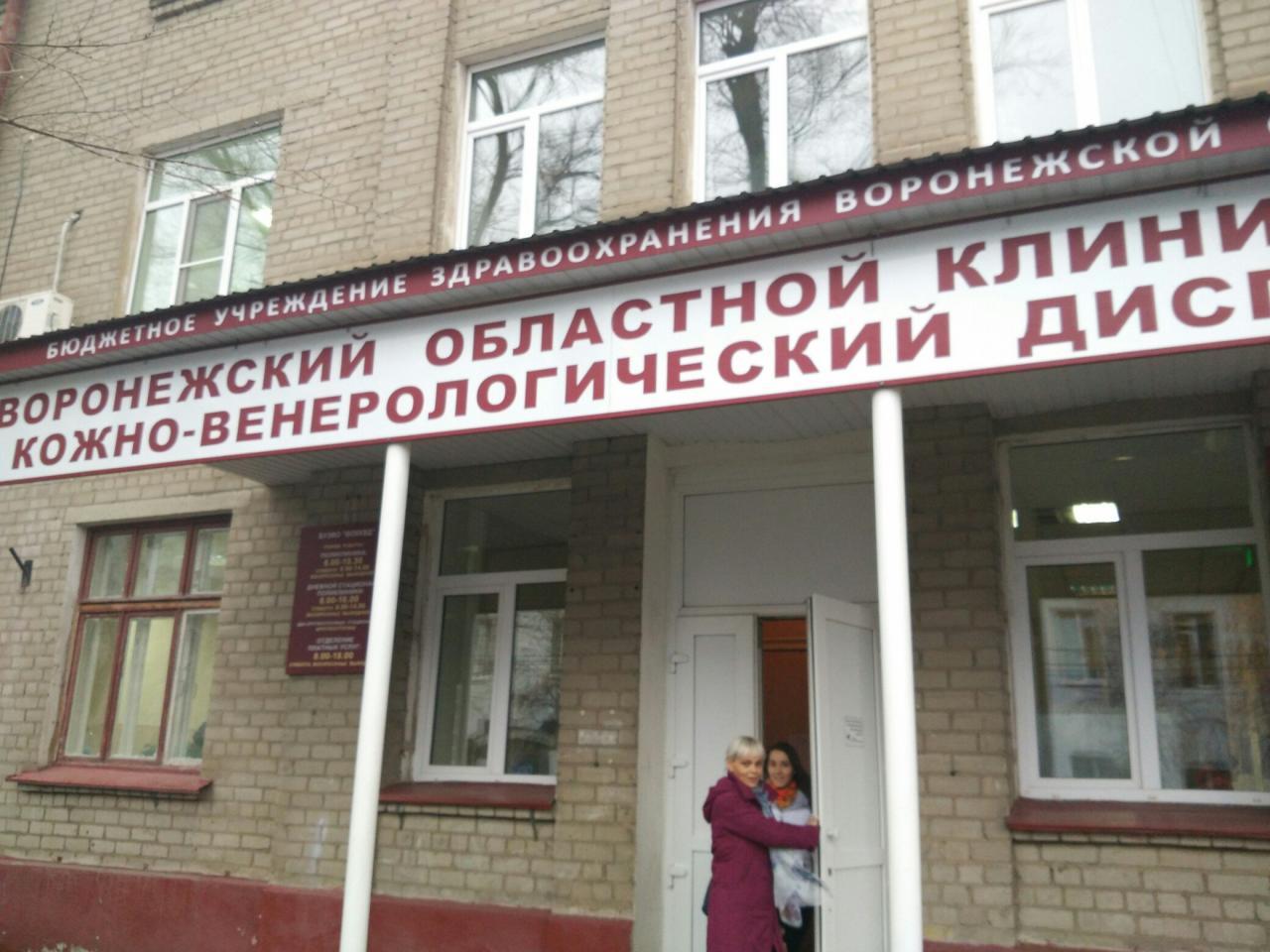Сайлент Хилл в Воронеже (7 фото)