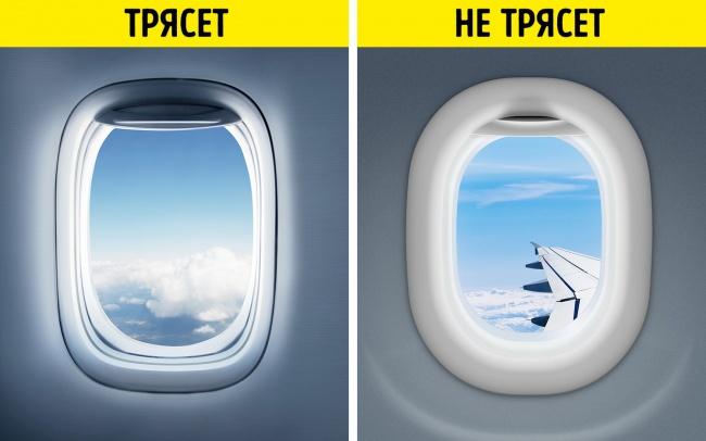 © depositphotos       Внос самолета чаще сажают пассажиров смаленькими детьми ик
