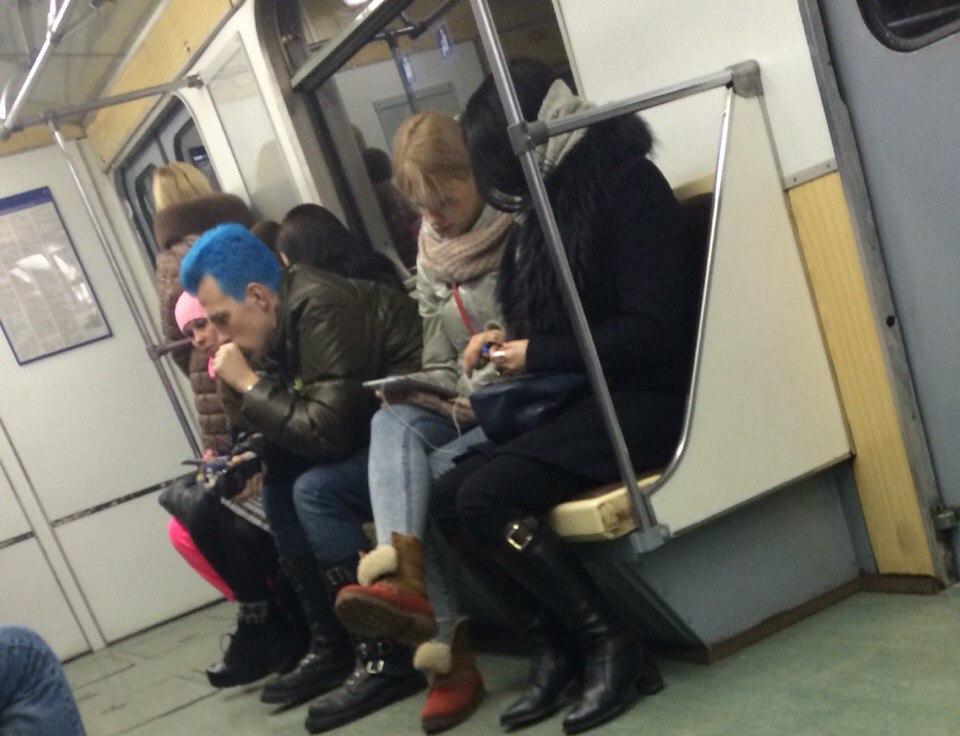 метро модник