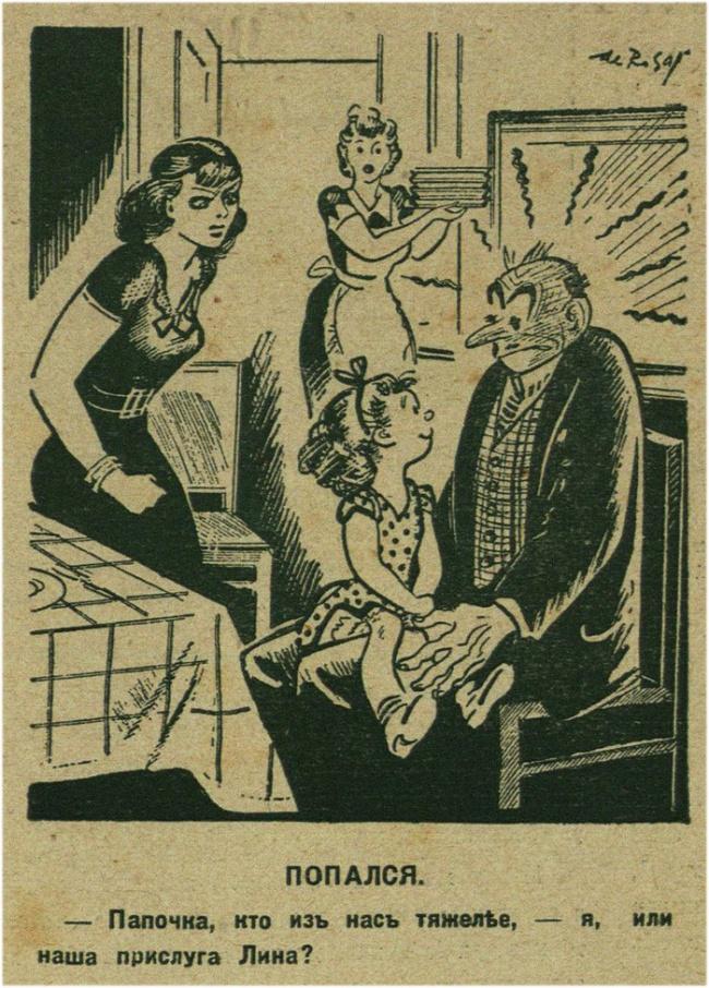 18лучших комиксов, которые доказывают, что жизнь впрошлом веке ничем неотличалась отнашей свами (18 фото)