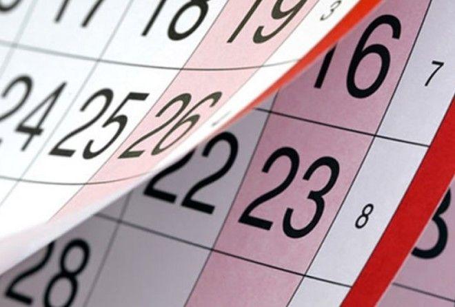 В какой день недели вы родились? Вот как день рождения влияет на жизнь (2 фото)