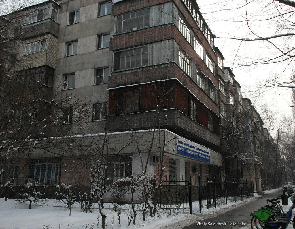 Советский жилой дом на Гоголя.