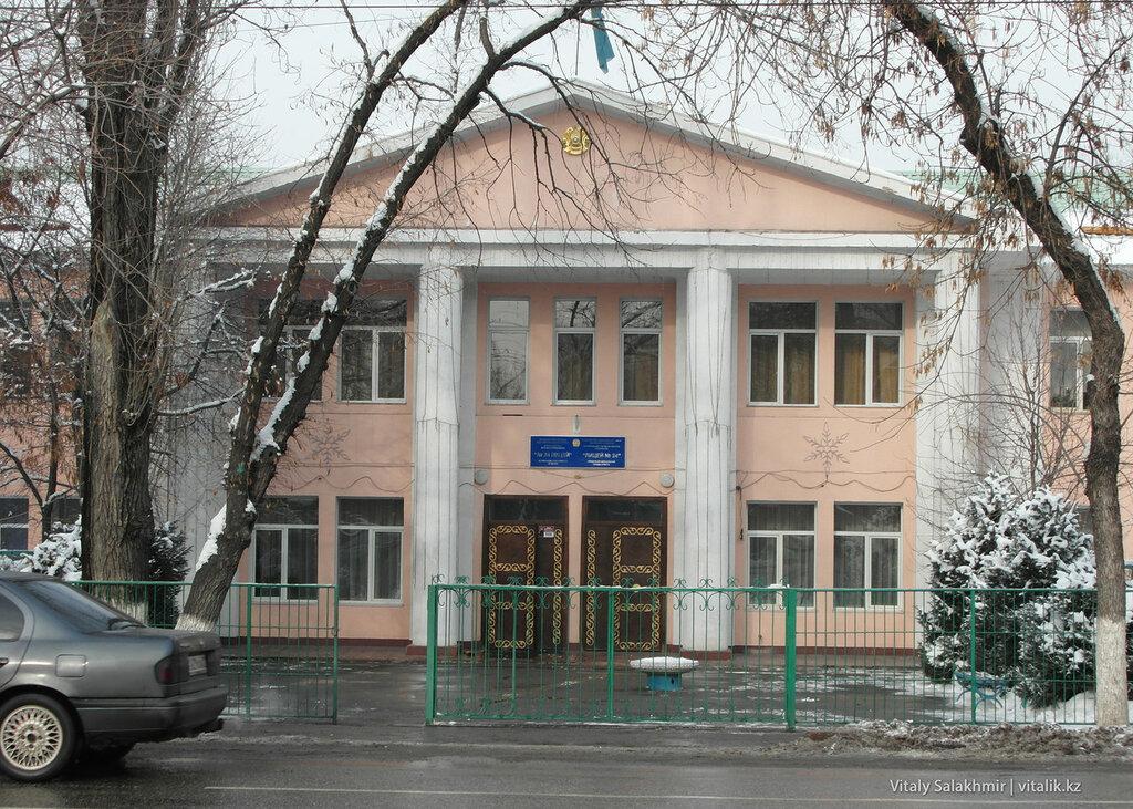 Лицей 24. Улица Гоголя, Алматы.