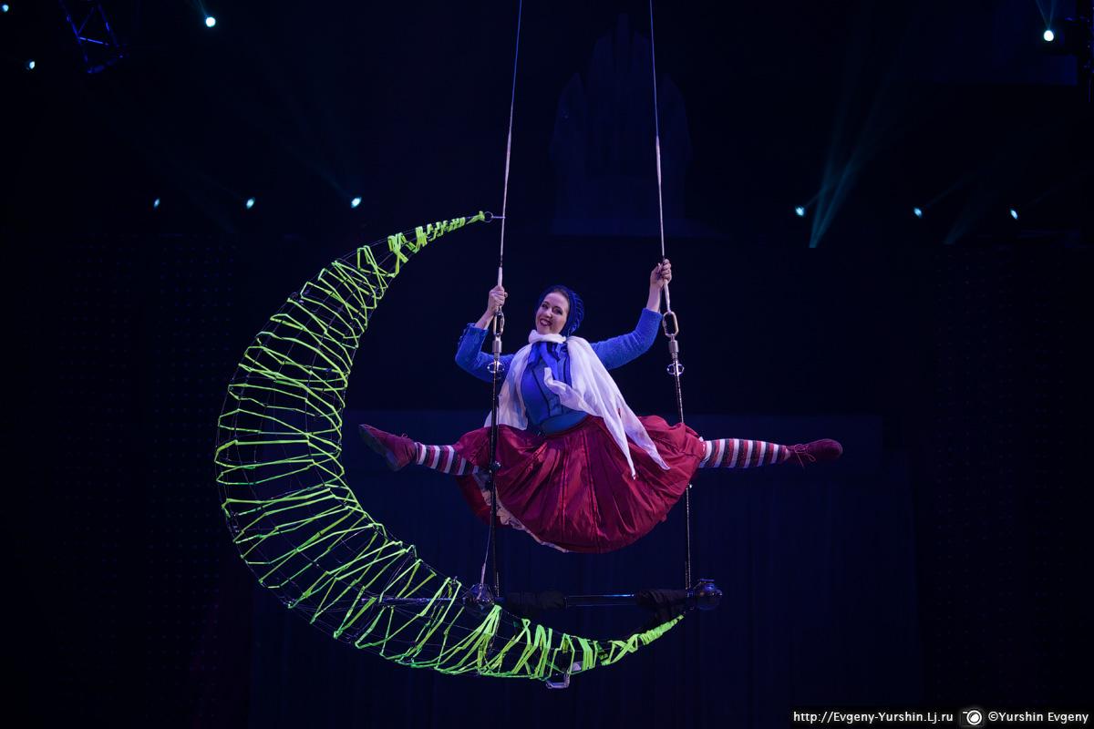 Цирк. Снежная королева