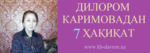 Ashampoo_Snap_2018.02.08_21h03m59s_001_.png
