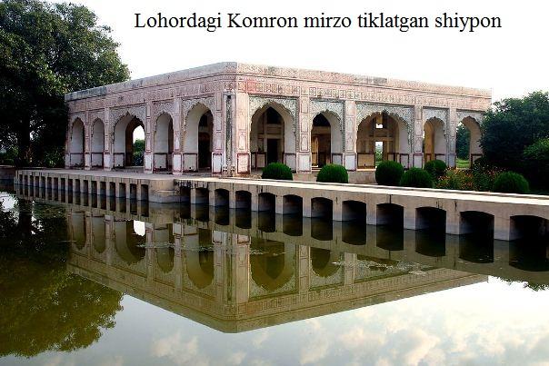 Baradari_of_kamran_mirza-_Ravi.jpg