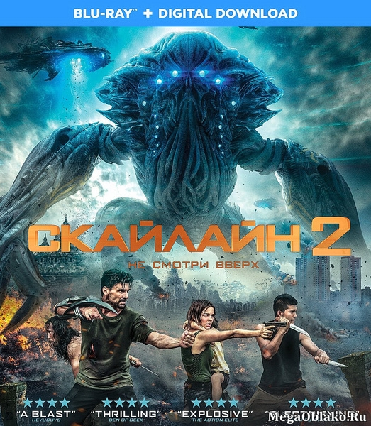 Скайлайн 2 / Beyond Skyline (2017/BDRip/HDRip)