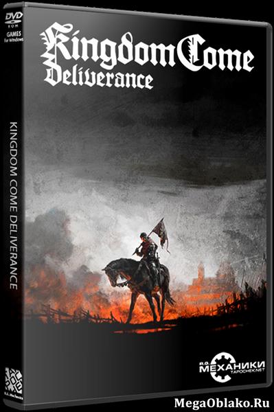 Kingdom Come: Deliverance [v 1.3.1 Hotfix + 1 DLC] (2018) PC | RePack от R.G. Механики
