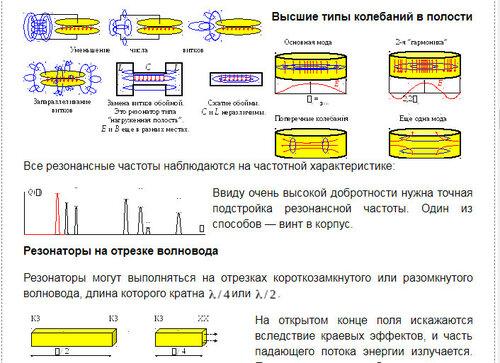 https://img-fotki.yandex.ru/get/371487/552097948.0/0_1b5cdf_38a36d06_L.jpg
