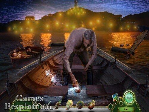 Мифы народов мира 13: За завесой. Коллекционное издание