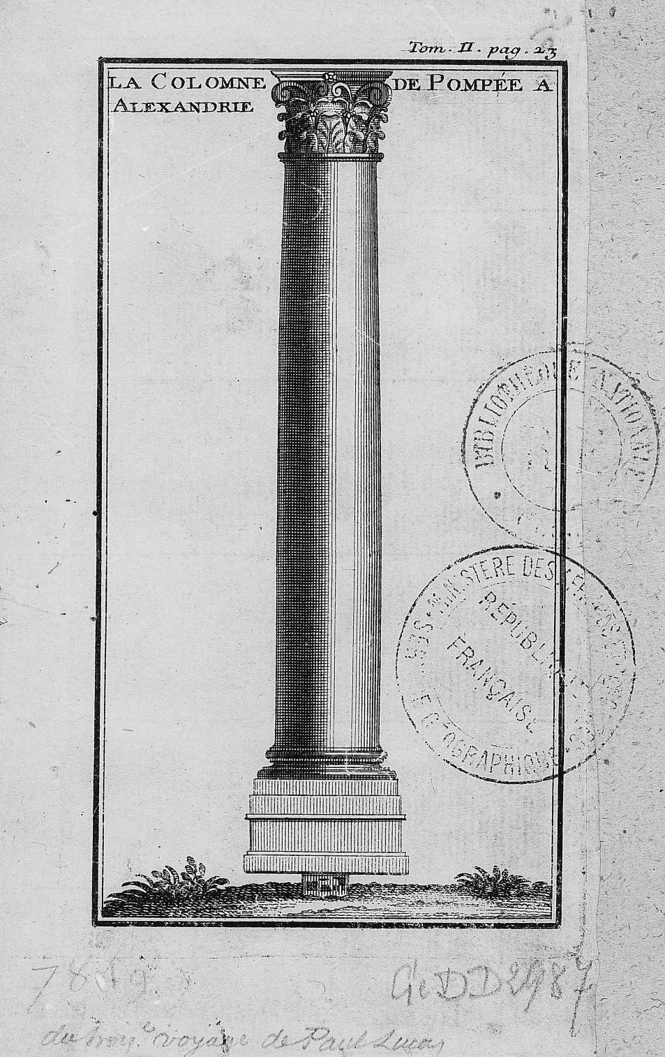 Колонна Помпея  в Александрии