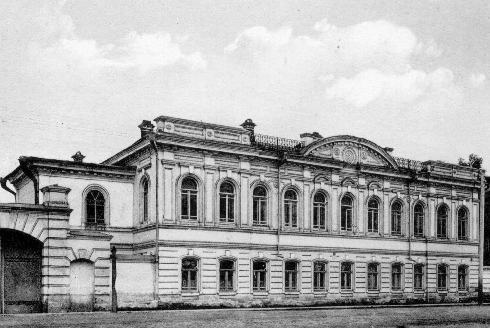 Сибирский общественный банк