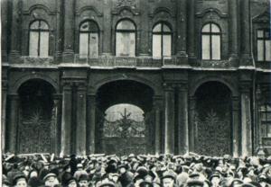 Зимний утром 26 октября 1917