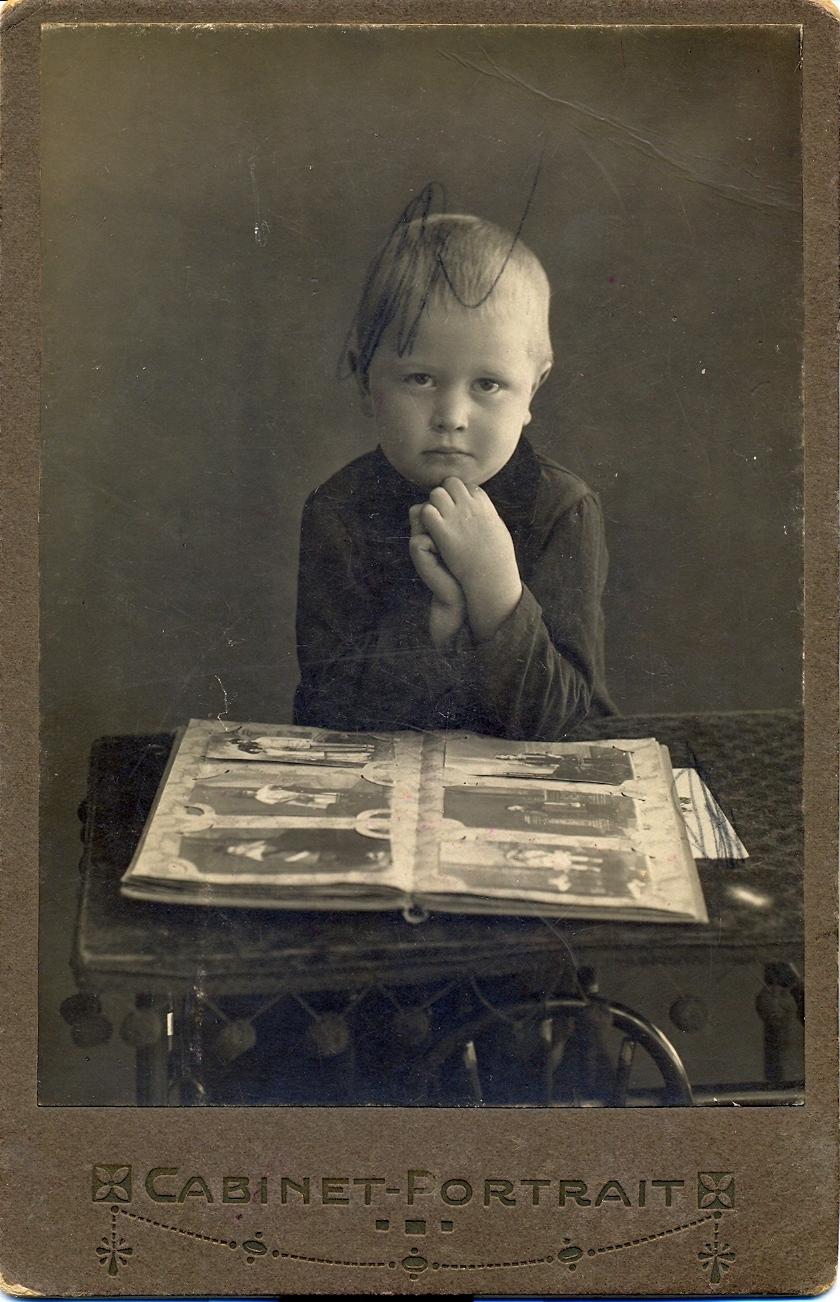 Пушкарёв Шура 1919