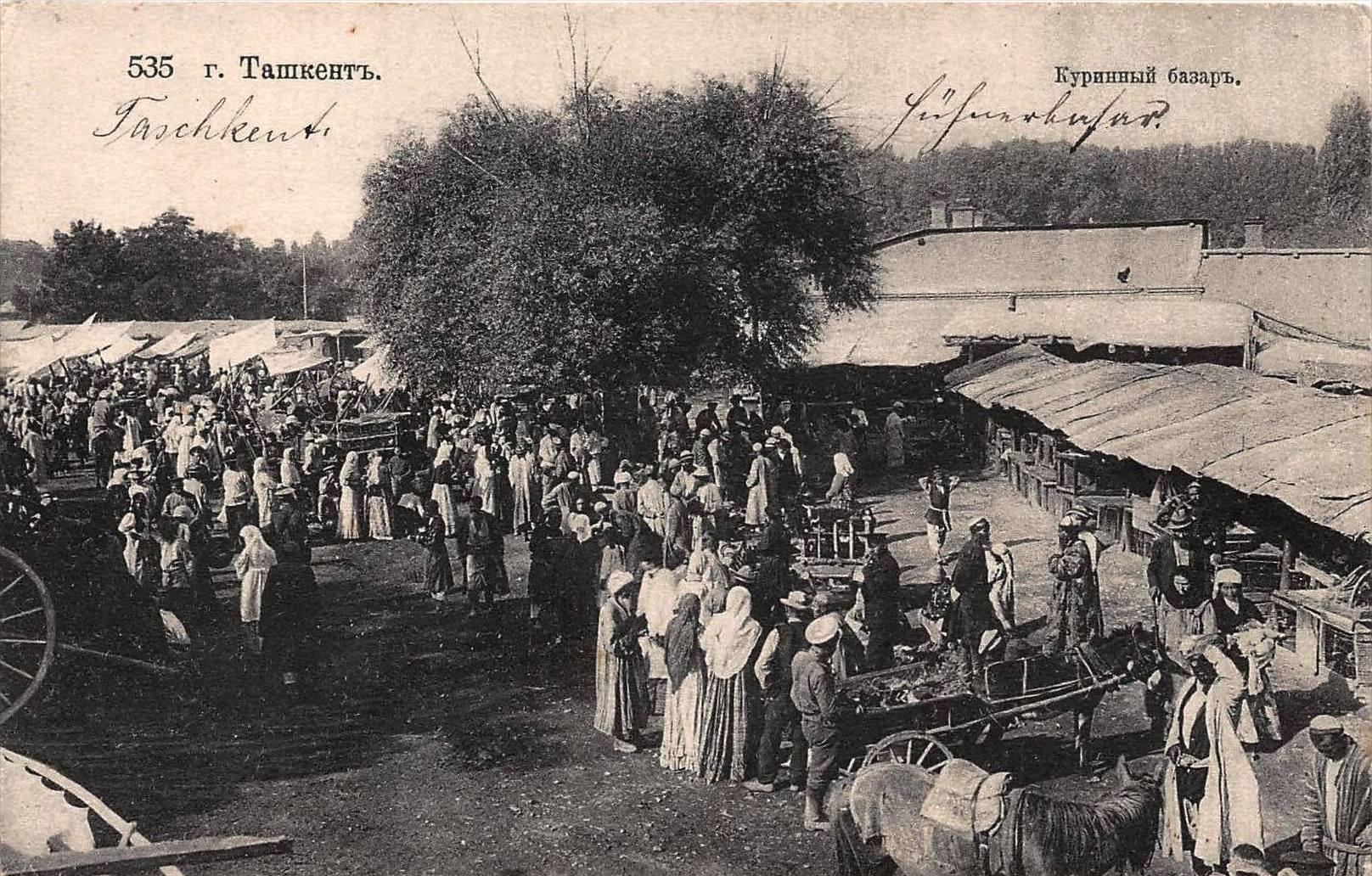 Куриный базар