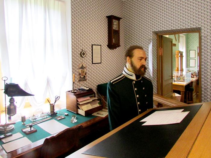 дворцовый телеграф Петергоф