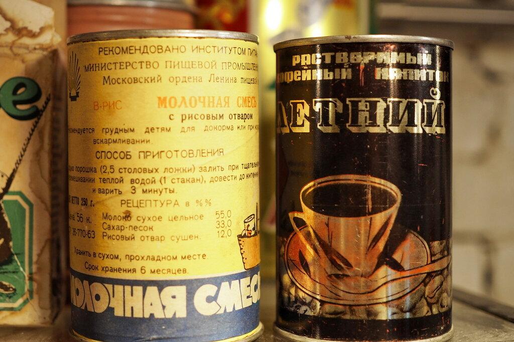 Вещи из советского детства. Неудачная кража. P9250228.JPG