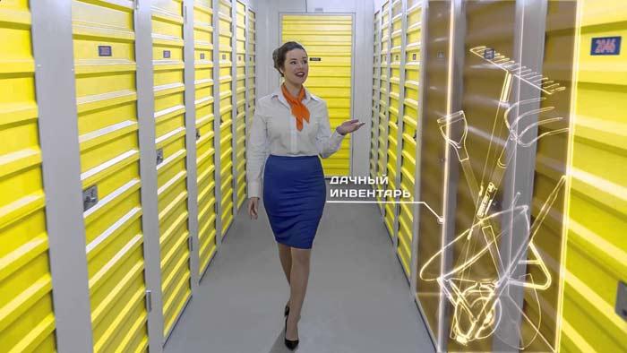 склады индивидуального хранения