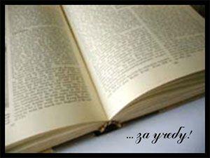 Открытки. Международный день школьных библиотек. За учебу! открытки фото рисунки картинки поздравления