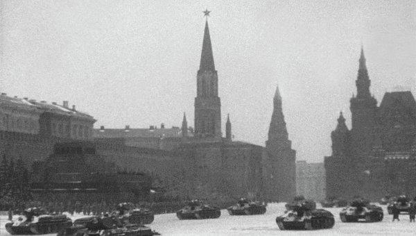 Москва. Парад 1941 года. Красная площадь