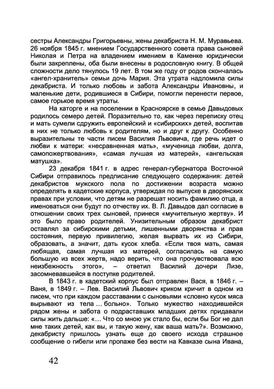https://img-fotki.yandex.ru/get/371503/199368979.5a/0_200a6b_1b98dcec_XXXL.png