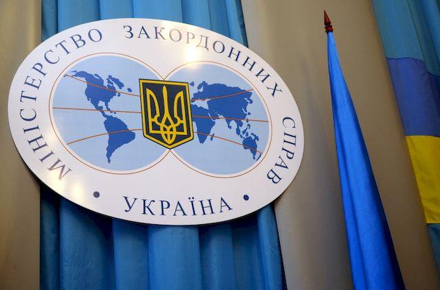 Минфин Украины призвал соблюдать режим жесткой экономии