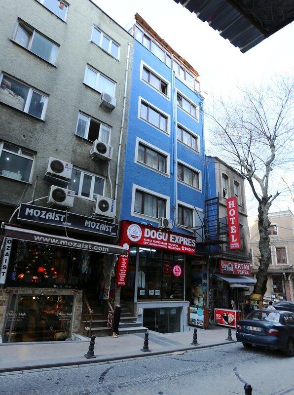 Istanbul. Peykhane Caddesi Street. Artemis Old City Hotel