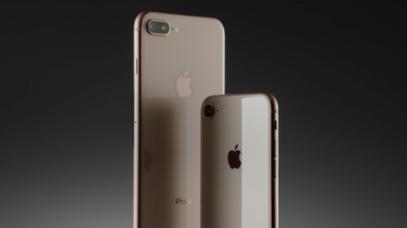 По сути это сильно модернизированные iPhone 7 и 7 Plus. Доступны три цвета: золотой, серебристый и с