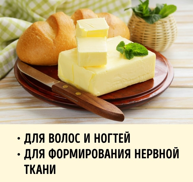 © depositphotos.com     Сливочное масло— источник очень важных для нашего организма жирн