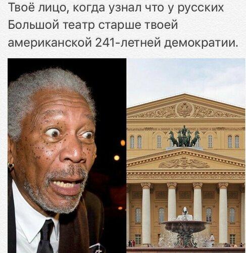 Россия и Запад: Политика в картинках #73
