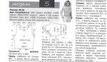 Джемпер ажурный с листочками 1а Меланж 61 2012.jpg