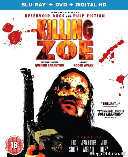 Убить Зои / Killing Zoe (1993/BDRip/HDRip)