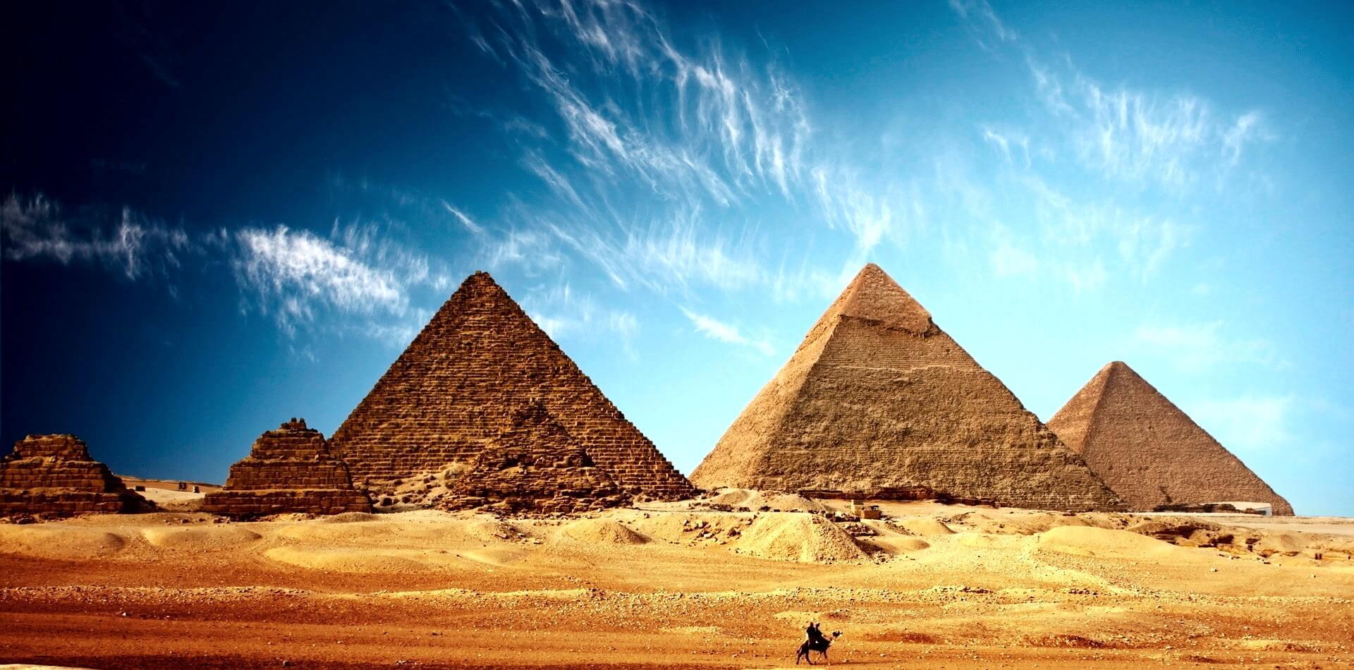 Недорогие туры в Египет
