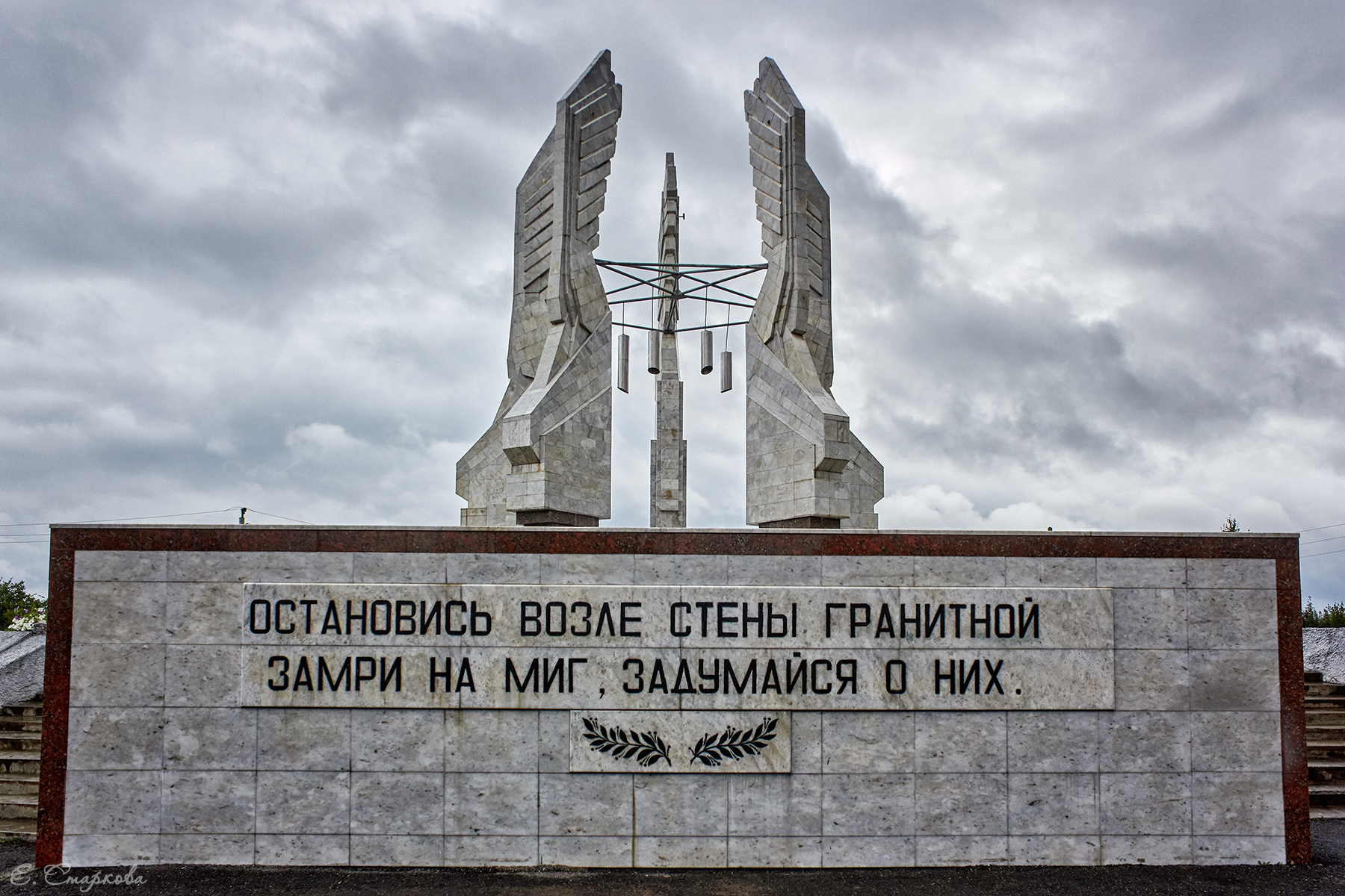 Мемориальный комплекс с крестом Слюдянка Эконом памятник Волна в камне Россошь