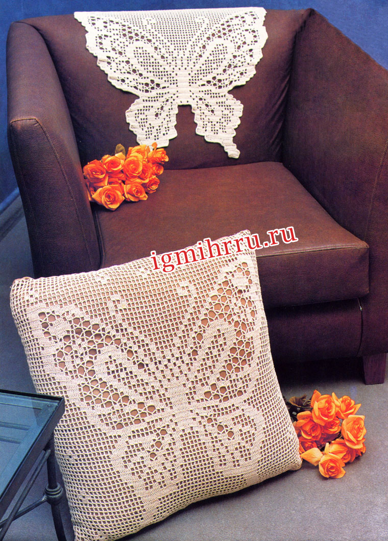 Бабочки в интерьере: накидка на кресло и деталь на подушку. Вязание крючком