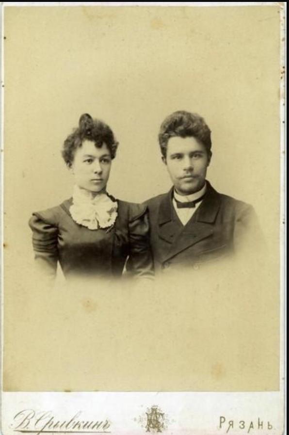 Портрет мужчины и женщины