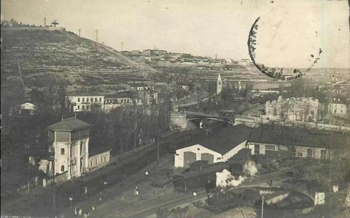 1918. Станция