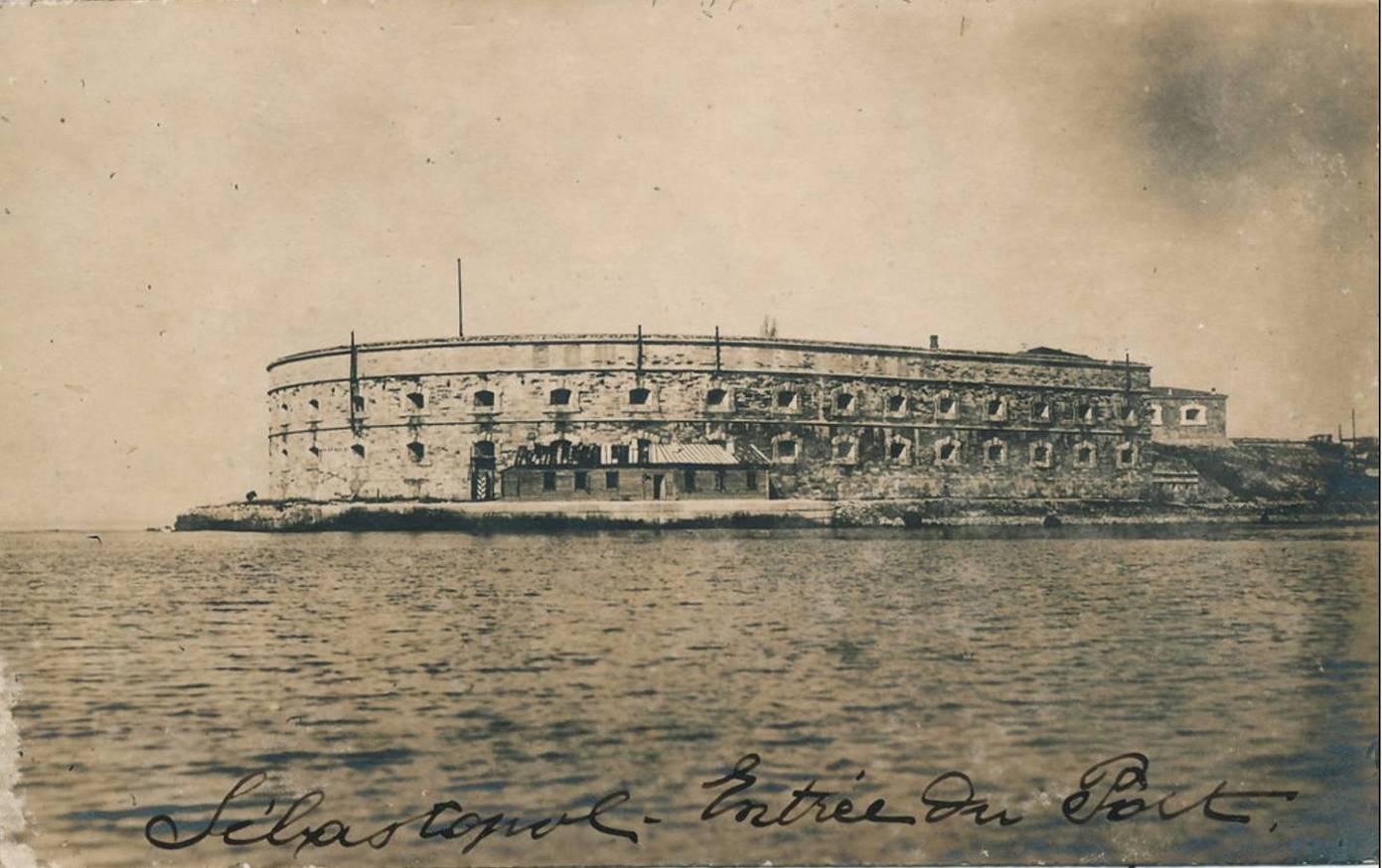 1920. Константиновская батарею