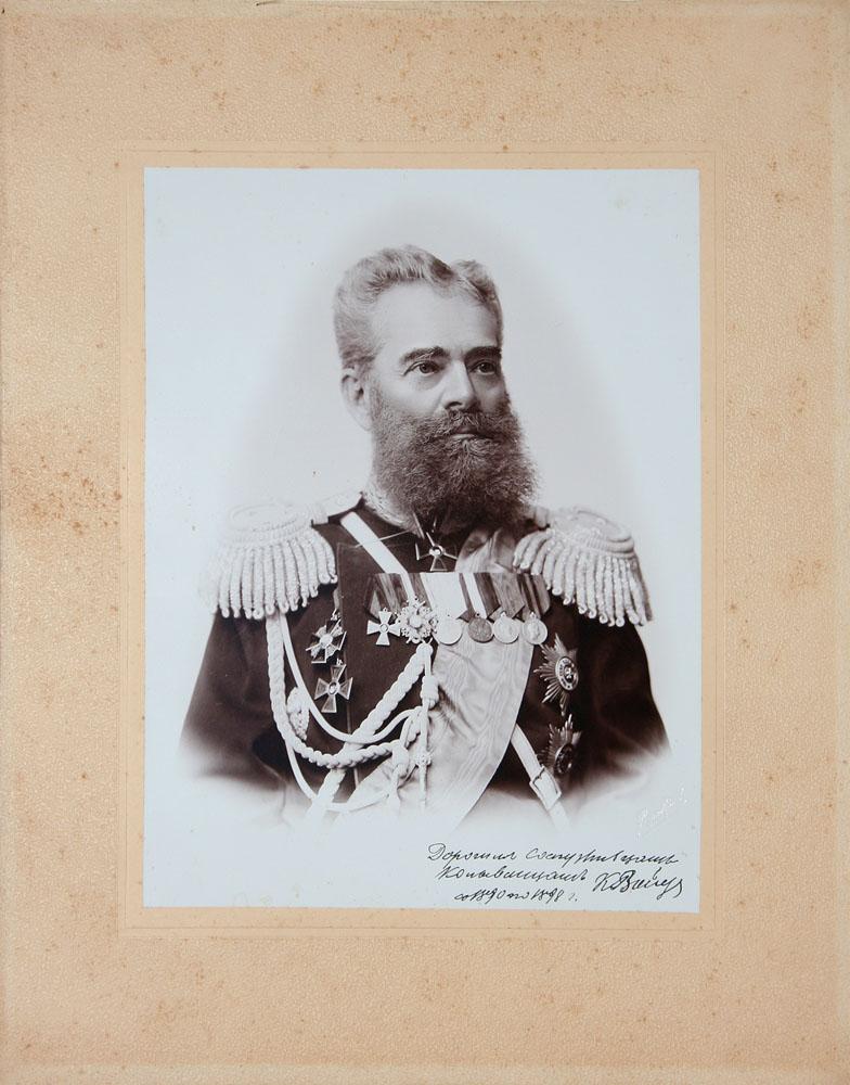 Фотография генерал-лейтенанта Карла Маврикиевича Войде. Дорогим сослуживцам колыванцам. К. Войде, с 1890 по 1898