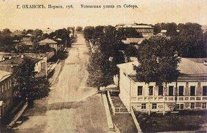 Успенская улица с Собора