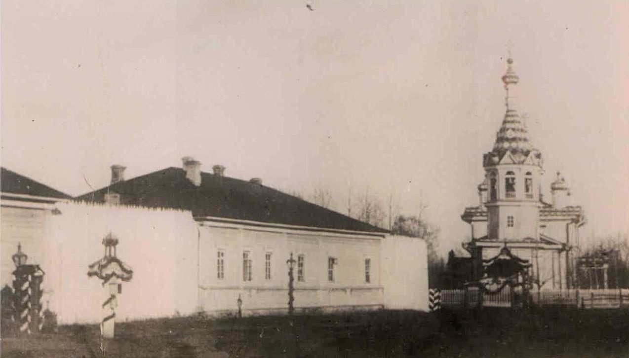 Церковь Александра Невского и здание острога. 1913