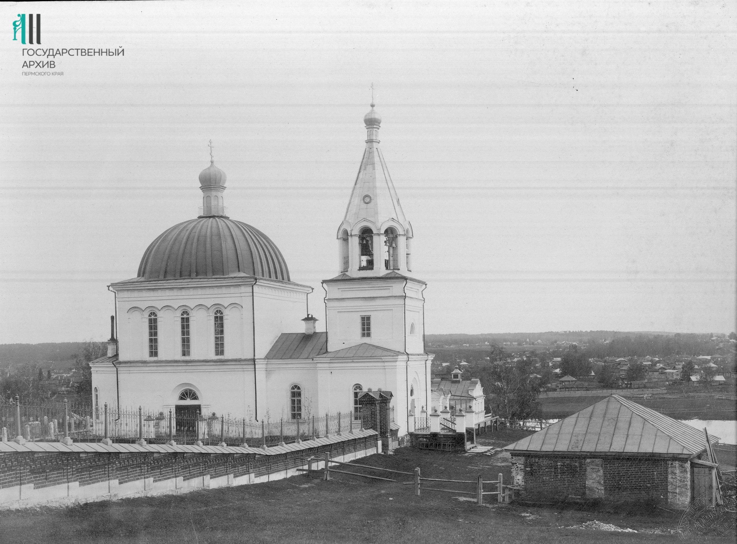 Всехсвятская церковь