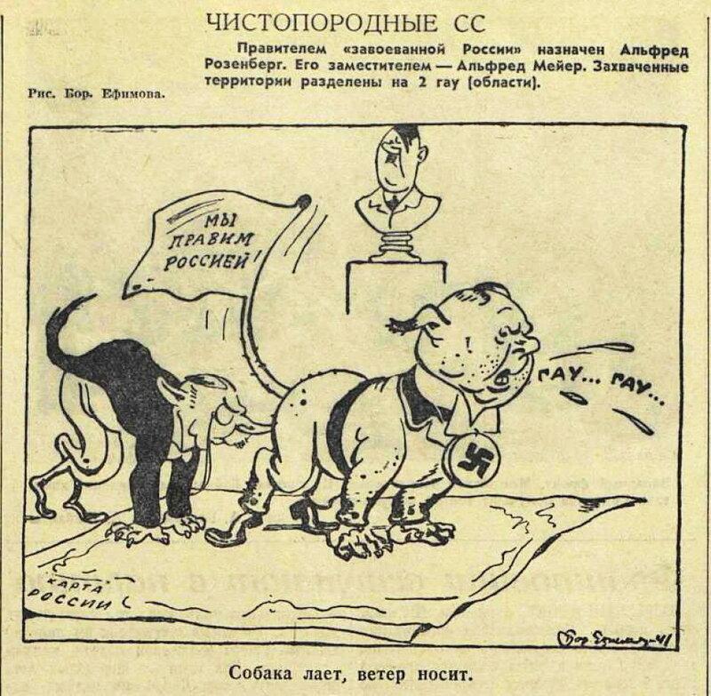 «Красная звезда», 5 декабря 1941 года