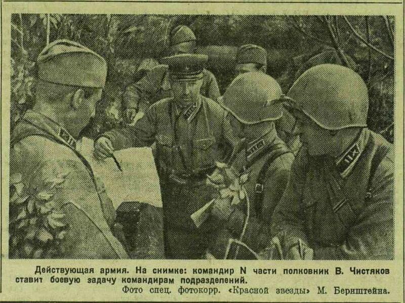 Красная звезда, 6 августа 1941 года